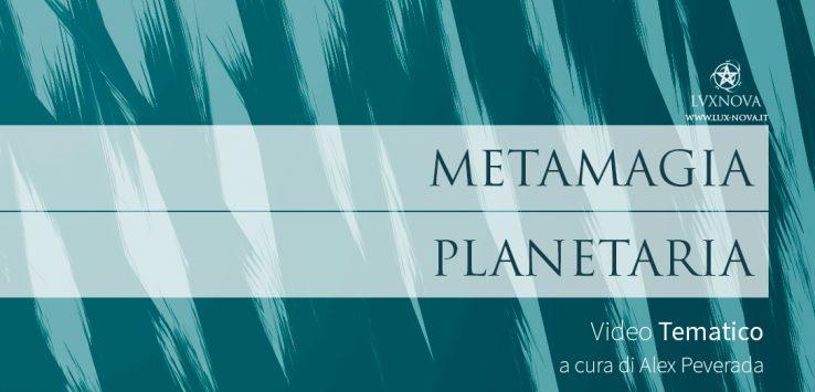 Metamagia Planetaria