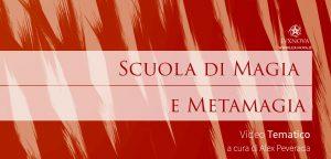 Scuola di magia e metamagia sito web