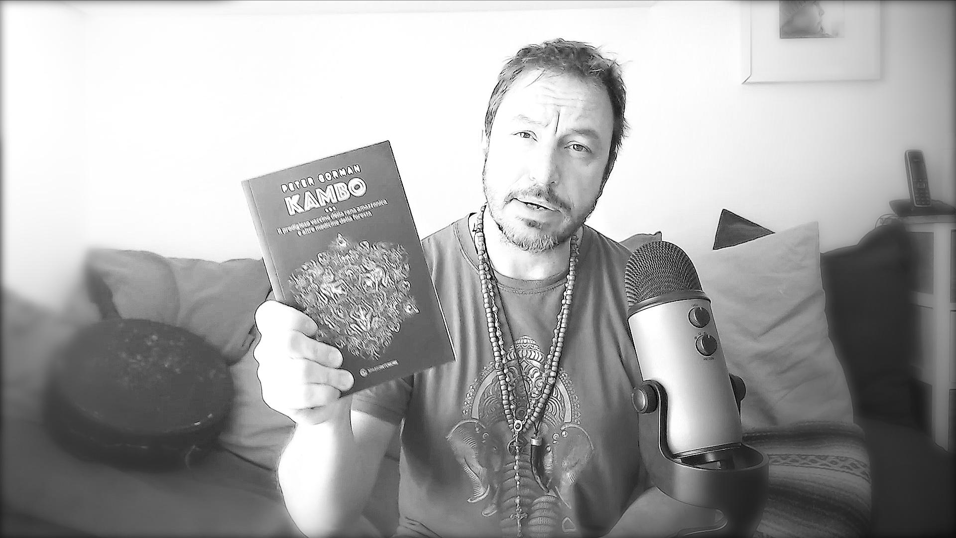 """Potete leggere il libro """"Kambo"""" di Peter Gorman"""